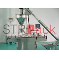 Quality Pharmaceutical filling machine , Auger Powder Filling Machine for  condiment solid drink for sale