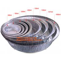 Rectangular disposable aluminum foil container for fast food, full-size deep steam aluminum foil container BAGEASE PACKA
