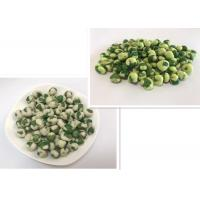 Quality Customized Crispy Green Color Wasabi Green Peas Free From Frying OEM Service for sale