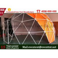 Party tent 40 diameters transparent dome tent for 500 people events