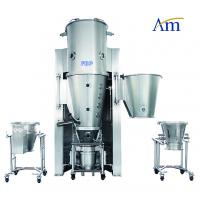 Quality FBP 300kg Top & Bottom Spray Fluidized Bed Processor Machine, Pelletizing, Tangential Spray, Wurster coating for sale