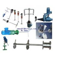 Quality Anchor Agitator,Industrial Impeller Agitator,Agitators,Mixer for sale