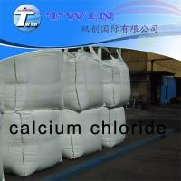 China Industrial grade Calcium Chloride for Anhydrous used in Oil drilling chemicals on sale