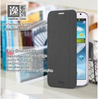 Quality Grey Color Mofi Cellphone Protective Case for Samsung Galaxy Note2 / N7100 for sale