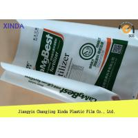 Buy cheap Form Fill Seal Heavy Duty Plastic Bags Side Gusseted High Strength Anti Aging from Wholesalers