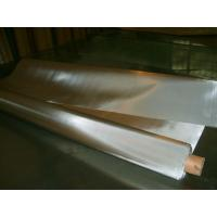 Buy Inconel C-276 Wire Mesh / Screen at wholesale prices