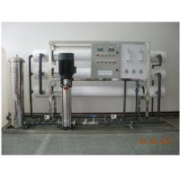 Quality Industrial Water Purification Plant With 2 Stage Reverse Osmosis System 5T/H for sale