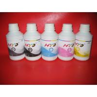 Quality inkjet printer ink for canon imagePROGRAF iPF500 iPF600 iPF700 LP17 printer for sale