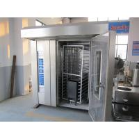 Quality 3.5KW Rotary Oven Bakery Production Equipment , Break Making Machine for sale