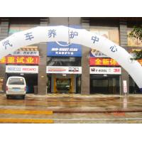 Quality Autobase in Guangzhou for sale