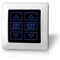 Quality Dimmer Control Switch A2-322AL 2waysdimmerswitch for sale