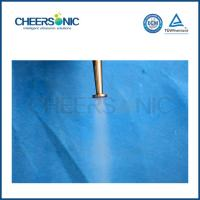 Buy cheap CE Nano Coating Spray Nozzle Equipment Ultrasonic Atomization Dust Suppression Technology from wholesalers