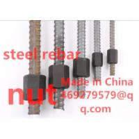 China PSB500/785/830/930/1080 Screw thread steel bar China manufacturer of on sale