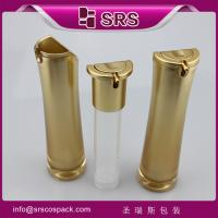 Quality radian cosmetic bottle,high quality supply cosmetic airless bottle for sale