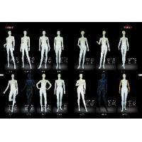 Quality Fiberglass Mannequins for sale