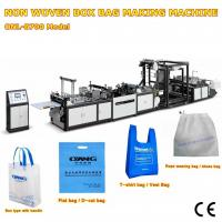 Quality non woven box bag making machine Low price with best quality for India customer for sale