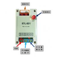 Signal Transmitter Wireless I O Module With Triger Timer Working Mode