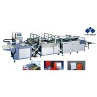Quality Hard Cover Machine for sale
