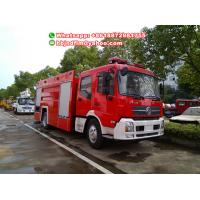 Buy cheap 8tons Dongfeng Tianjin water foam fire truck for sell from wholesalers