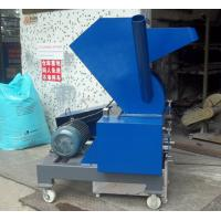 Quality PP Woven Bag Crushing machine, Plastic film Bag Crusher China factory for sale