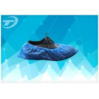 Quality Anti Skid Disposable Shoe Covers Prevent Dust And Static 15x39cm for sale