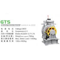 Quality VVVF torin Elevator Traction Machine for sale