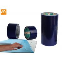 Quality Self Adhesive Protective Film 50 - 80 Micron Thickness For Metal Surface for sale