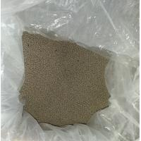 Buy cheap Agglomerated submerged arc welding flux SJ501,OK FLUX 10.71L,EL8, EM12K, EH14, from wholesalers