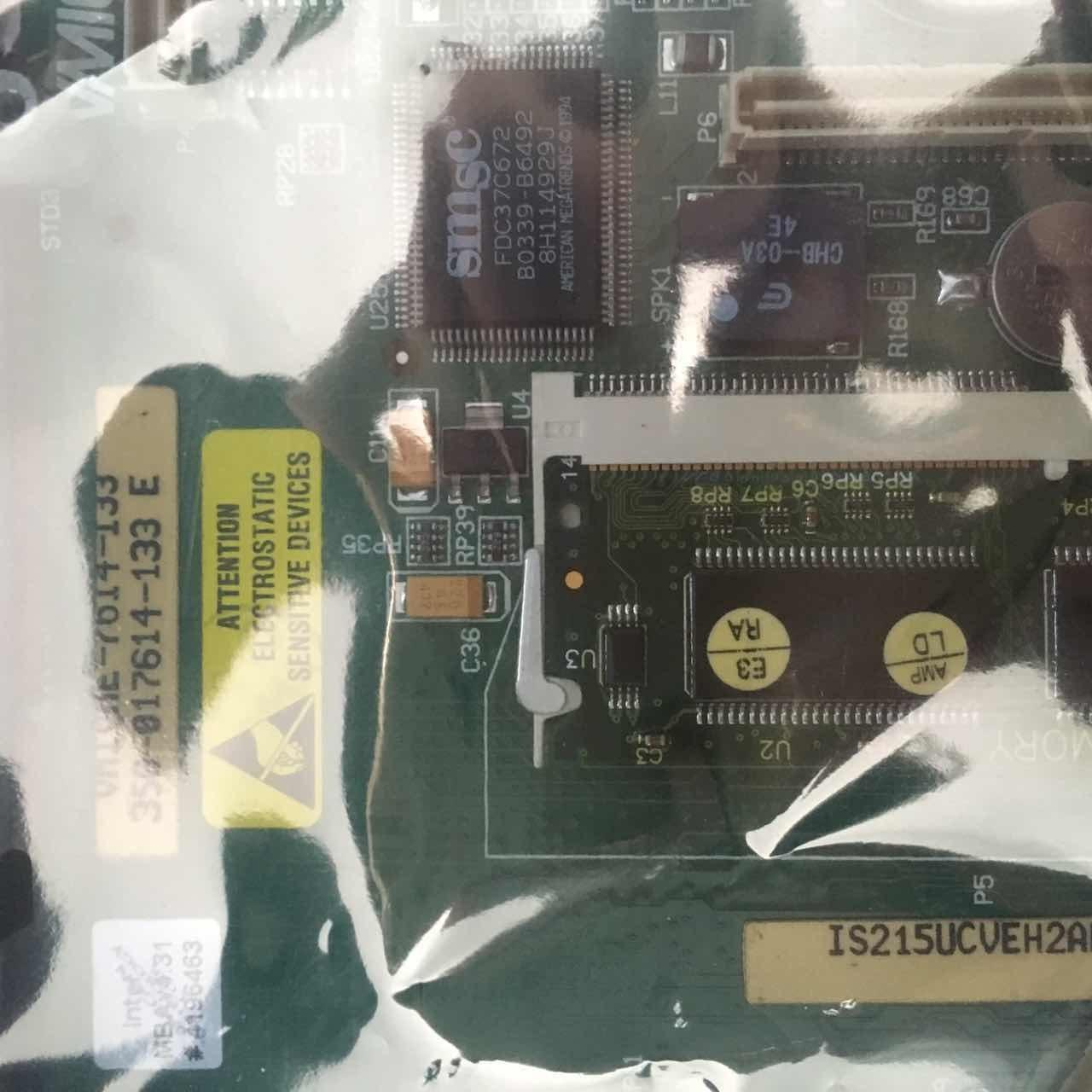 China General Electric Module Motor starter Color Green Silicon Board on sale