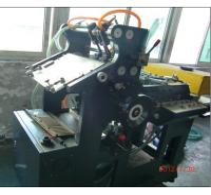 pocket machine for sale