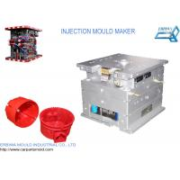 Buy cheap Custom House Hold Plastic Injection Molds Red Color Durable Spare Parts from wholesalers