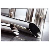 Buy cheap Export stainless steel seamless pipe from wholesalers