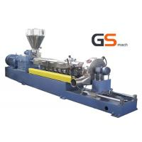 Quality PE Caco3 Twin Screw Extruder Granulation Machine Hot Cutting Pelletizing System for sale