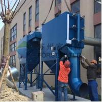 Quality FORST  Manufacturer Portable Cartridge Dust Collector Cyclone for sale