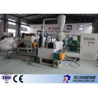 Quality Customized Waste Plastic Recycling Plant / Granulator Machine For Plastic for sale