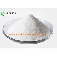 Nutritional Food Additives L Phenylalanine Supplement High Purity For CAS 63-91-2