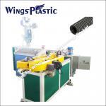 Quality Flexible Corrugated Plastic Pipe Extrusion Line, PE PP Corrugated Hose Machine WingsPlastic for sale
