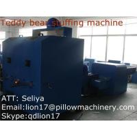 China Toy stuffing machine on sale