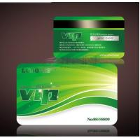 Quality RFID Card with Magnetic Strip for sale