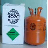 Mixed refrigerant gas R407c good price made in China