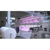 Buy High Performance 128 Inches Multi Needle Quilting Machine For Air Conditioner Quilt at wholesale prices