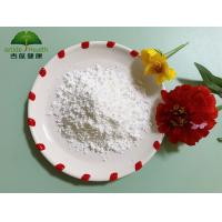 Quality L-Carnosine Raw Materials Peptide Ingredients , Antioxidant Dietary Supplement for sale