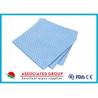 Quality Spunlace Printing Non Woven Cleaning Wipes , Bathing Household Cleaning Wipes for sale