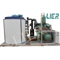 25Ton Daily Output Ice Machine Flaker , Fishing Preservation Ice Making Machine for sale