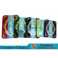 Quality Acrylic Colorful Casino Poker Chip Set With High - Grade Materials Seiko Build for sale