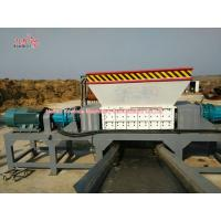 Quality Large Capacity Bio Waste Shredder Multi Purpose Mixed Scrap Or Waste Materials for sale