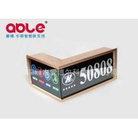 Quality Hotel room number displayer & touch doorbell for sale