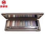 Quality 12 colors Eye shadow tin box ,makeup gift box,cosmetic makeup box for sale