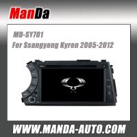 Quality Manda 2 din car dvd player for Ssangyong Kyron 2005-2012 indash head unit touch screen dvd radio support ipod function for sale
