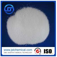 China Food grade Ammonium chloride NH4Cl CAS NO.:12125-02-9 on sale